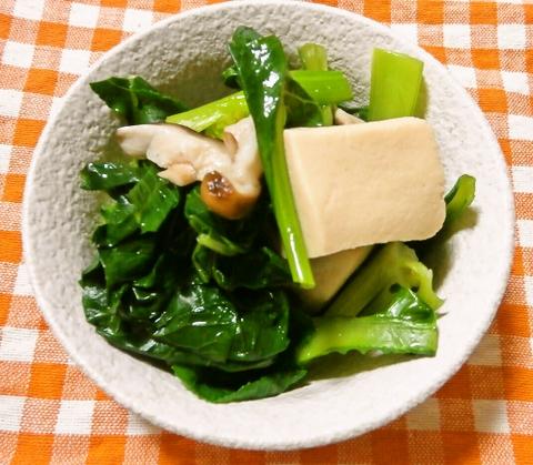 高野豆腐と小松菜の煮浸し
