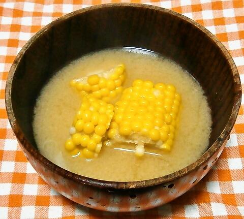 丸ごとトウモロコシの味噌汁