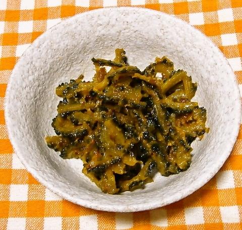 ゴーヤの味噌味佃煮